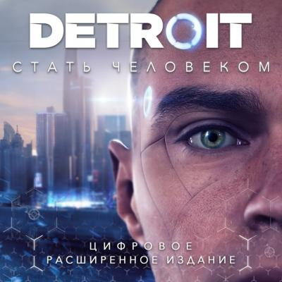 Аренда Detroit: Become Human для PS4